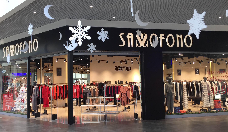Sassofono львів работа для моделей на лето