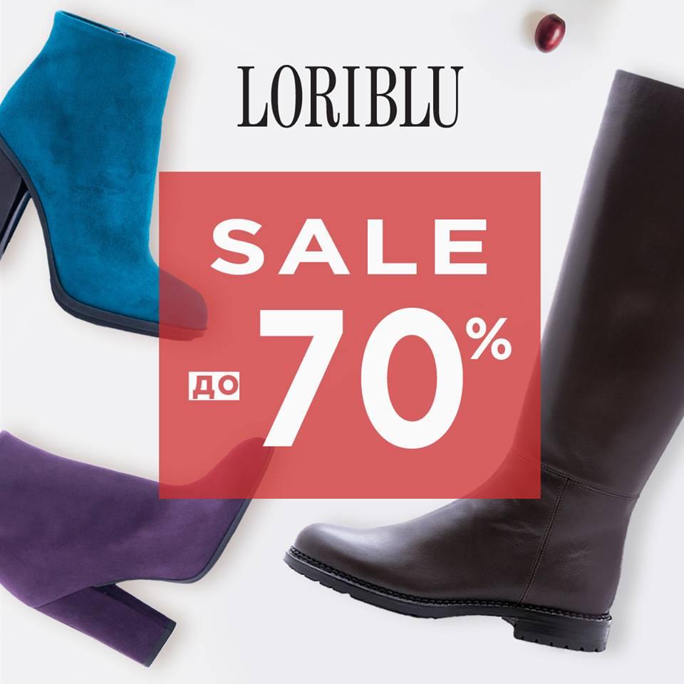 05e61515e02224 Мега розпродаж італійського взуття та сумок Loriblu!   ТРЦ Victoria ...